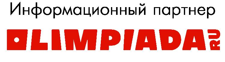 Информационный портал olimpiada.ru